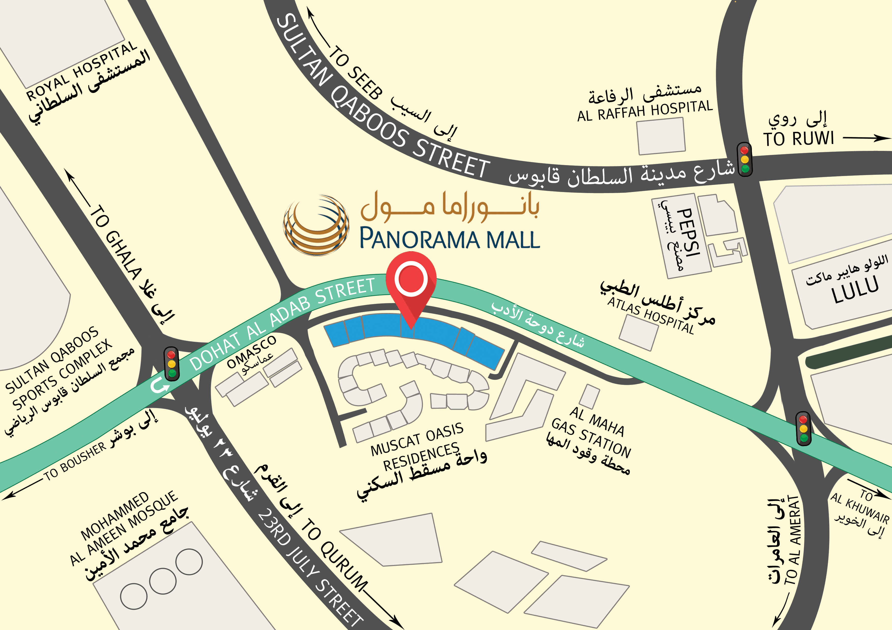Find Us Panorama Mall - Find us map